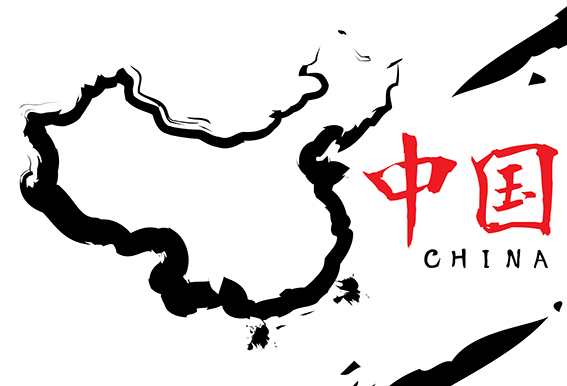 china_map_caligraphy